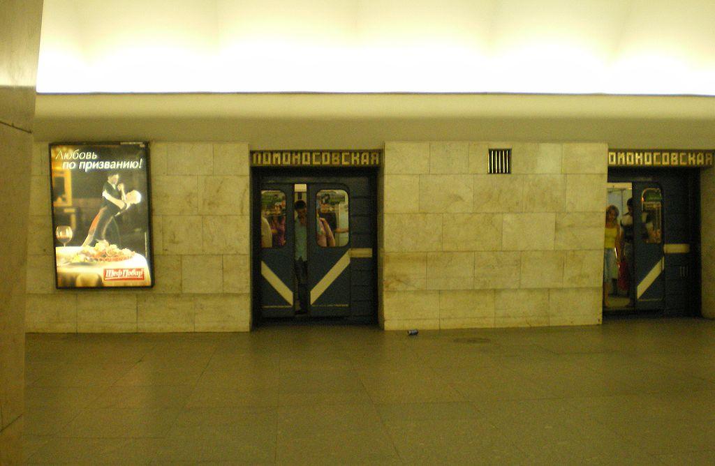 Estación en Moscú, un muro real con aberturas donde se abren las puertas de los vagones en sincronía.