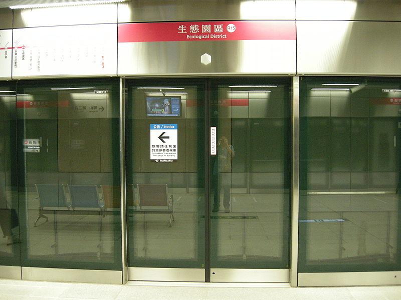 Estación del distrito ecológico de Taiwán, con puertas totalmente cerradas.